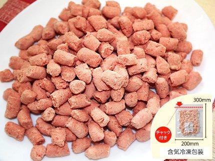 犬猫の手作りご飯におすすめの鶏肉「鶏骨ごとすり身パラパラミンチ」