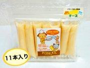 プライムチーズ(11本入)