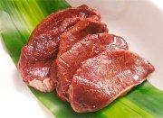 犬猫のダイエットにおすすめの生肉「蝦夷鹿 極上ロース肉 130g」