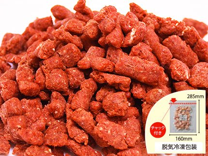 犬猫におすすめの生肉「蝦夷鹿—内臓—荒挽きパラパラミンチ 250g」
