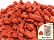 犬猫の手作りご飯におすすめの生肉「鹿肉内臓パラパラミンチ」