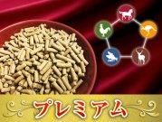 嵐山善兵衛 長寿一番 プレミアム 40g×14袋