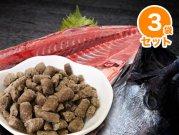 【冷凍】嵐山鮮魚 【3袋セット】静岡県産 まぐろ骨ごとパラパラミンチ 400g