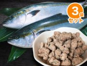 【冷凍】嵐山鮮魚 【3袋セット】ブリパラパラミンチ 400g
