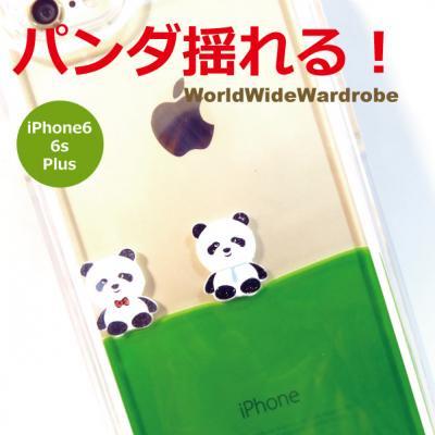★パンダゆらゆら動く!液体入りiPhone6/6s,アイフォン6Plus用クリアカバージャケットケー ス