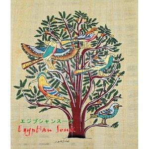 パピルス絵画紙 エジプト生命の木(樹)ツリーオブライフ【A4・宅急便のみ】OP飾り額