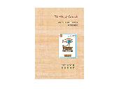 【訳本のみ】カルトゥーシュカードの使い方 日本語訳完全版【メール便OK】