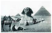 リプリント・ピラミッドの前で祈りを捧げるイスラム教信者(レナート&ランドロック)【メール便OK】