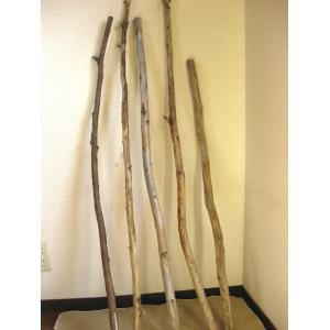 枝流木5本■105〜130cm中央部直径3〜4cm