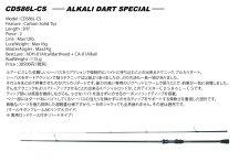 DayStar./CDS86L-CS ALKALI DART SPECIAL