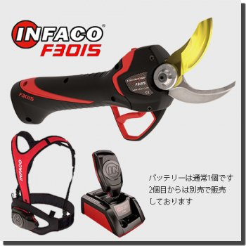 F3015 インファコ エレクトロクープ -和光商事株式会社(WAKO)<img class='new_mark_img2' src='//img.shop-pro.jp/img/new/icons5.gif' style='border:none;display:inline;margin:0px;padding:0px;width:auto;' />