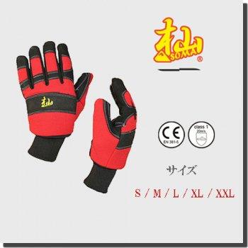 杣 (SOMA) 杣 チェンソー防護用 グローブ-和光商事株式会社(WAKO)KM1509501
