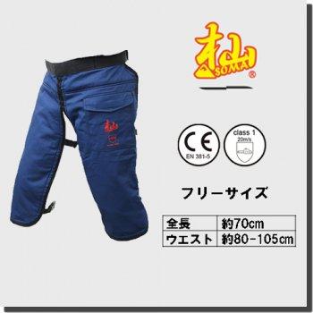杣 (SOMA) チェンソー防護用七分丈チャップス T004E -和光商事株式会社(WAKO)T004E