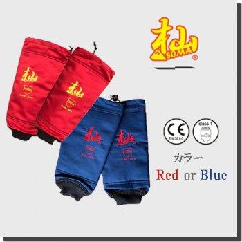杣 (SOMA) チェンソー防護用 安全アームカバー-和光商事株式会社(WAKO)SL001-red、SL001-blue