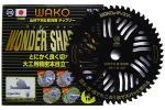 WAKOチップソー ワンダーシャープ-和光商事株式会社(WAKO)