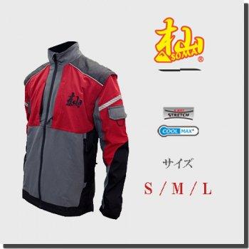 杣 (SOMA) 2WAY フォレストジャケット-和光商事株式会社(WAKO) HJ011W