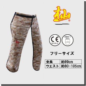 杣 (SOMA) チェンソー防護用チャップス デザート 迷彩柄 -和光商事株式会社(WAKO)T004BD