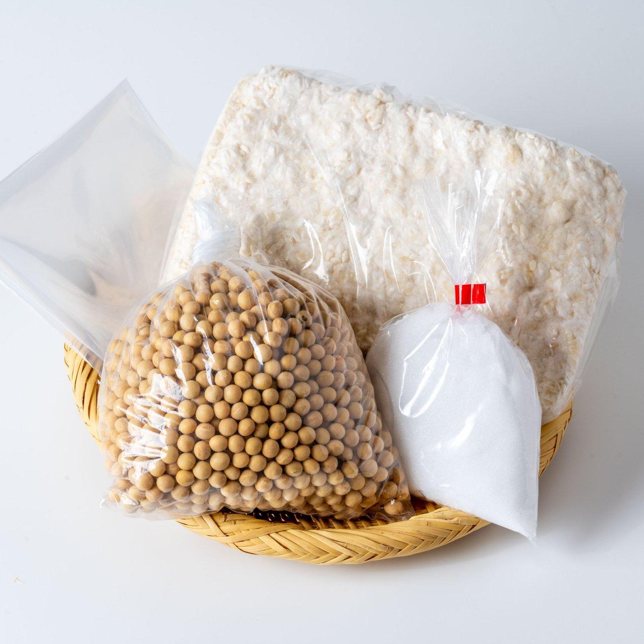 味噌造りセット(出来上り2.5kg)