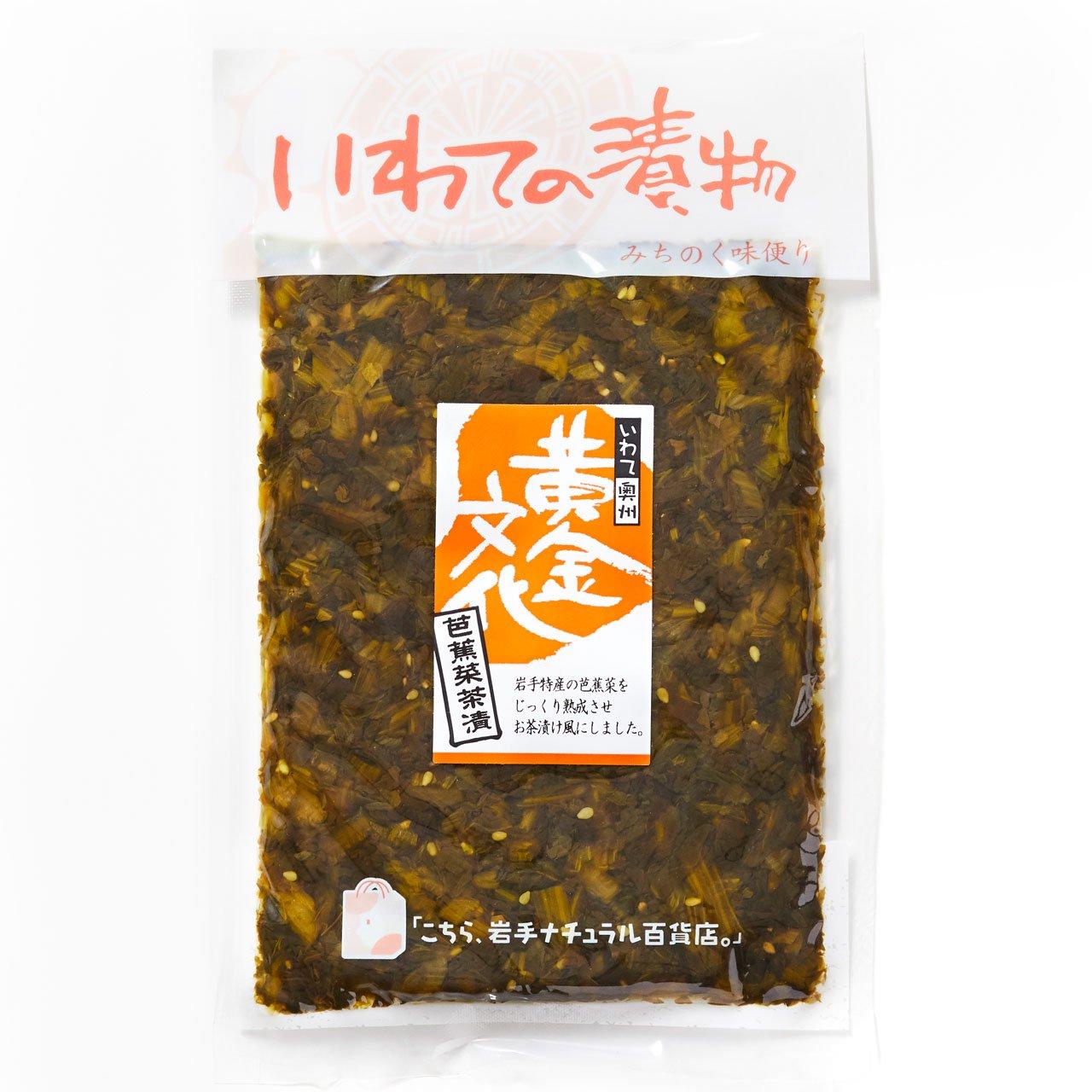 黄金文化 芭蕉菜茶漬