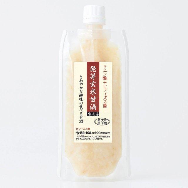 発芽玄米甘酒 200g(原液タイプ)