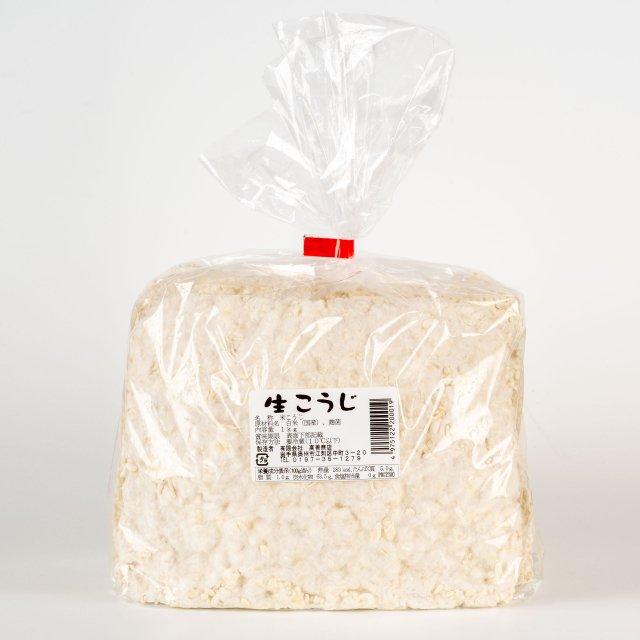 生こうじ 1kg