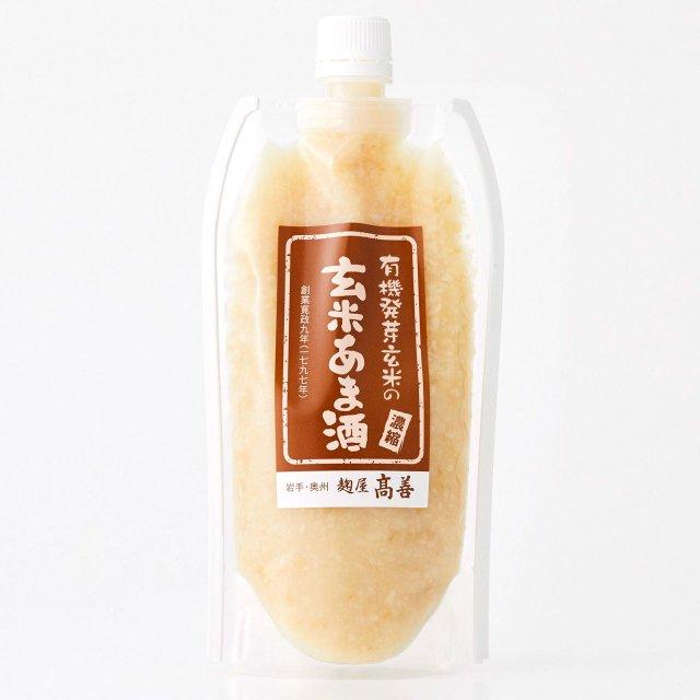 玄米あま酒 300g(原液タイプ)