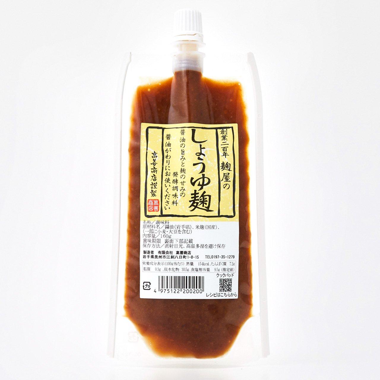 しょうゆ麹 160g(スパウトパック)