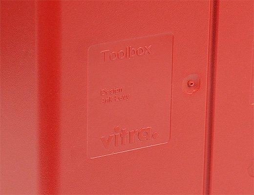 ツールボックス イメージ8