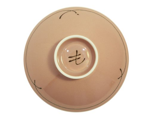 白山陶器 平形めし茶碗 (J-4) イメージ3