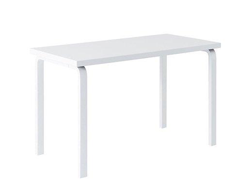 80Aテーブル(ホワイトラッカー)