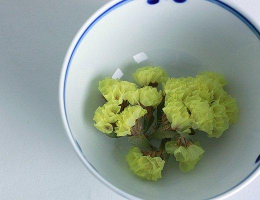 白山陶器 ブルーム デザートカップ イメージ2