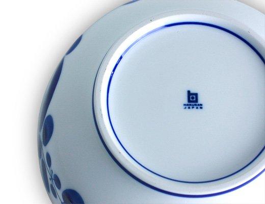 白山陶器 ブルーム デザートカップ イメージ3