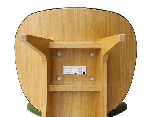 中座椅子 イメージ9