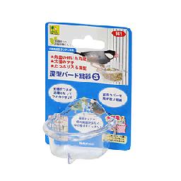 SANKO 深型バード食器 S   鳥えさ