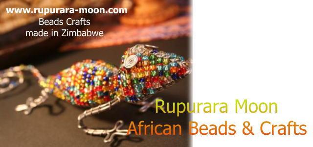 Rupurara Moon アフリカン・ビーズ&クラフト