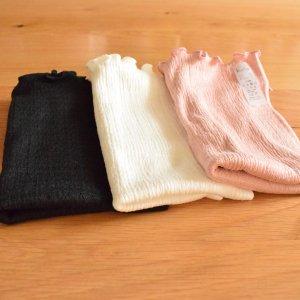 ふわふわシルク腹巻(大人用) はらまき 腹巻 腹帯 妊婦 マタニティ 冷えとり 防寒対策