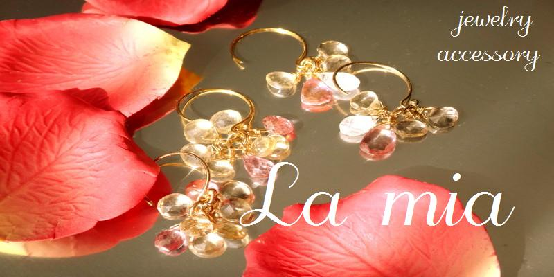 ☆jewelry la mia☆ジュエリー・フランスイタリアの素敵な小物雑貨