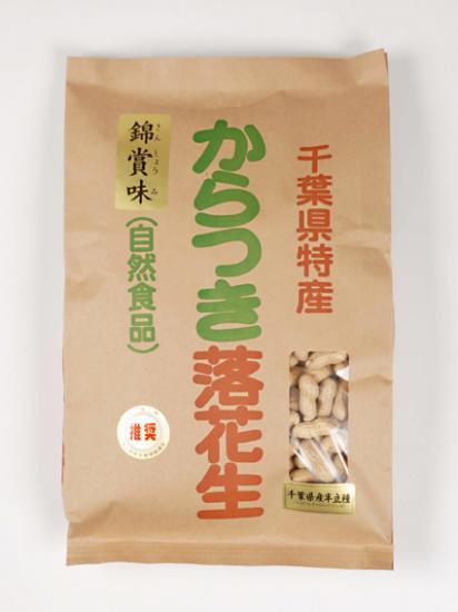 欧都香ブランド・錦賞味 千葉半立種 クラフト大袋<新豆>