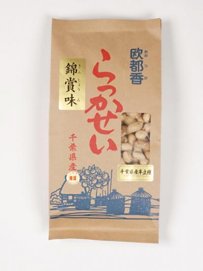 欧都香ブランド・錦賞味 千葉半立種 クラフト袋