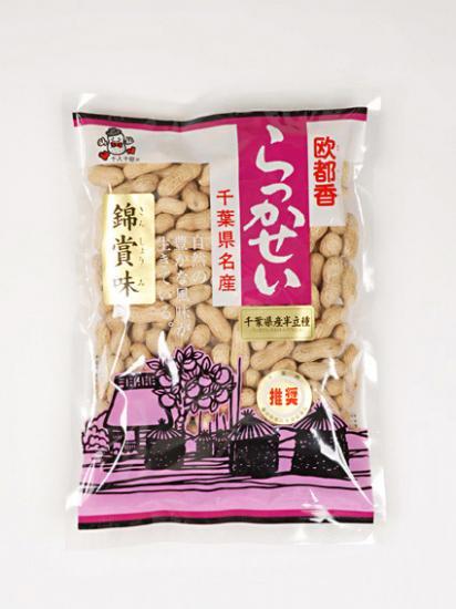 欧都香ブランド・錦賞味 千葉半立種 ピンク袋<新豆>