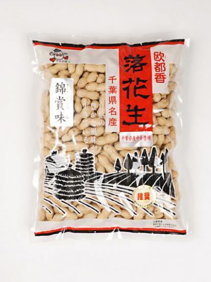 欧都香ブランド「錦賞味」 中手豊種 大袋<新豆>