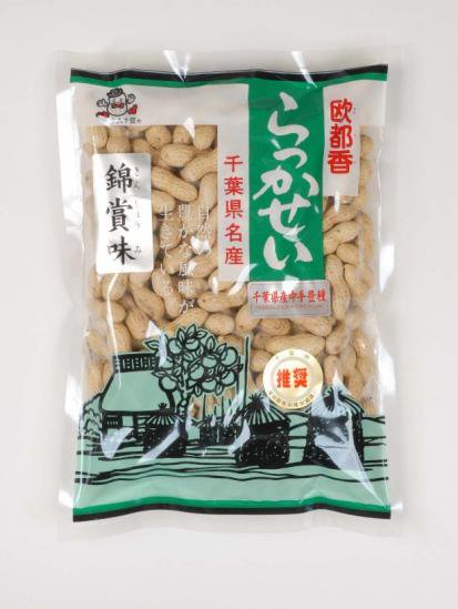 欧都香ブランド「錦賞味」 中手豊種 グリーン袋<新豆>