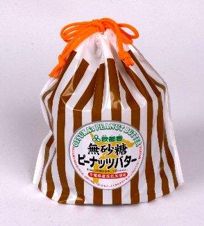 ピーナッツバター [ 無砂糖 ]700g