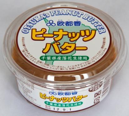 ピーナッツバター [ 有糖 ] 150g