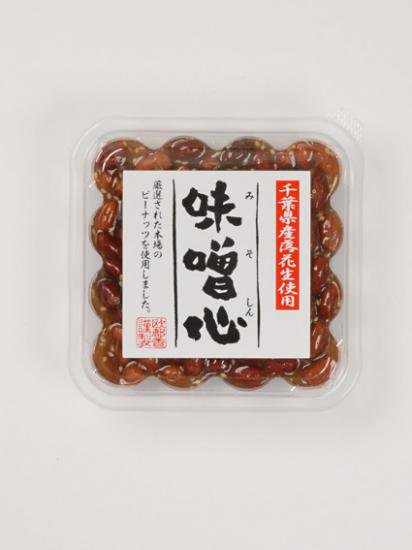 味噌心(みそしん / ピーナッツみそ)