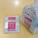 ドリップバッグ・ピンク(10個入り)