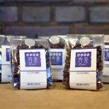 毎月かわる旬のコーヒーセット 100g×5種類