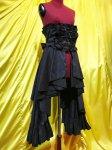 【MARBLE】マーブル コルセット付きサイドフレアーロングスカート:黒×黒ストライプ Mサイズ