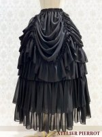 【ATELIER PIERROT】バッスルスカート ロング (Black)