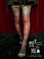 【Estrellas】エストレージャス 誓いの庭ニーハイソックス/赤